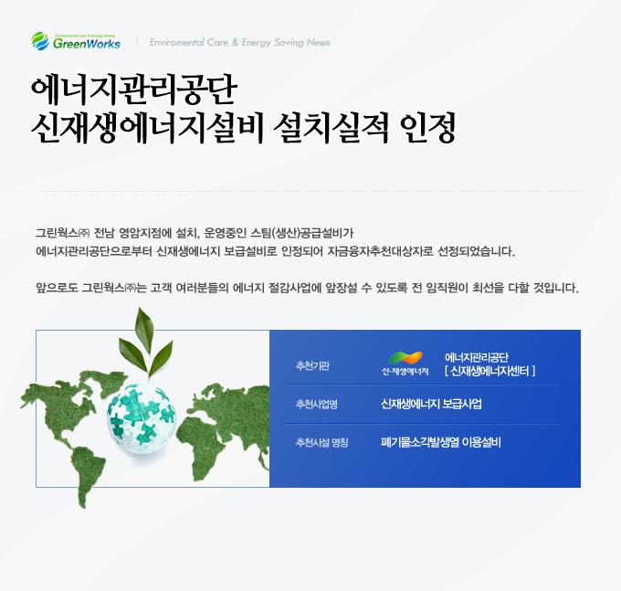 news_20120823-02.jpg